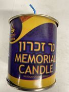 Memorial candle 24 hours