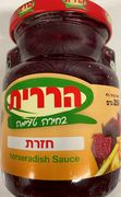 Hararit  Horseradish with Beetroot 250g (Hazeret)
