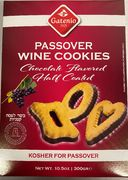 Wine Cookies - Assorted Semi Coated 300g