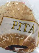 Pita - white 450g (4 pcs frozen pack)