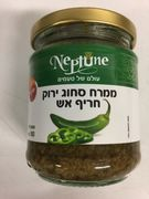 Spicy green schug 180g