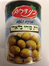 Syrian style olives 560g