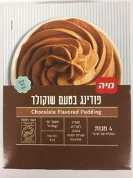 Instant Chocolate Flavored Pudding 85g  - Pesach