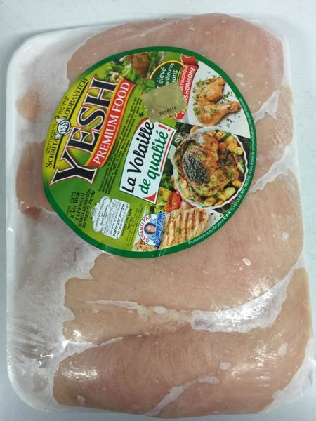 Chicken breast fillets YESH  , Tray (Variable weight)