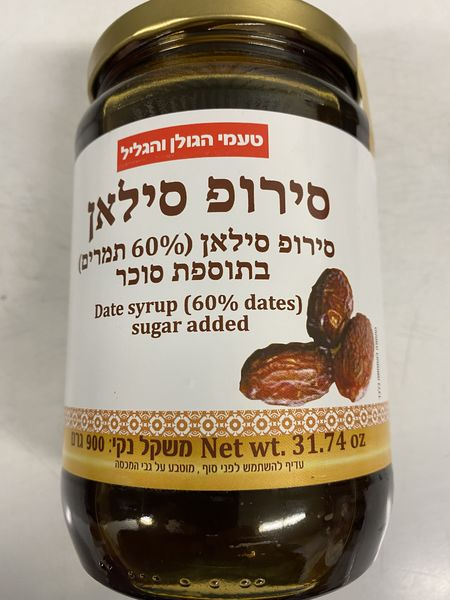 Silan (dates syrup)  900g