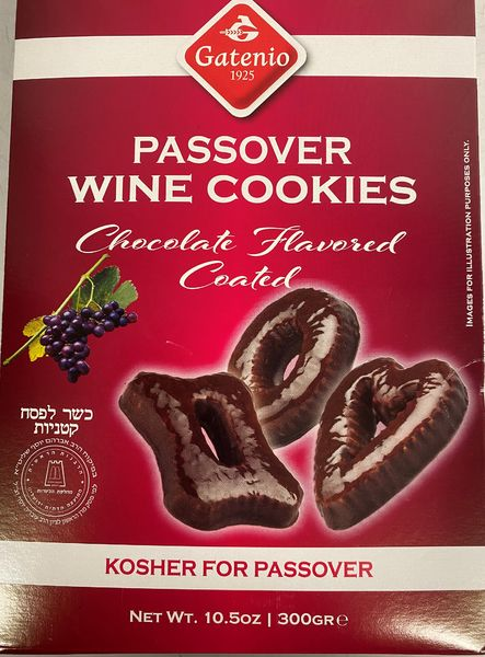 Wine Cookies - Assorted Coated 300g