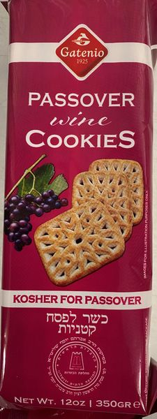 Wine Cookies - Rectangle 350g