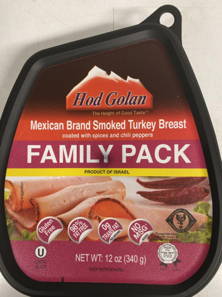 Smoked turkey mexican 340g